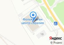 Компания «Фольксваген Центр Евразия» на карте