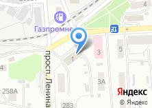Компания «Бюро судебно-медицинской экспертизы Томской области» на карте