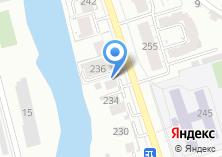 Компания «Автокомплекс на проспекте Ленина» на карте