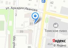 Компания «Дента-Клиник» на карте