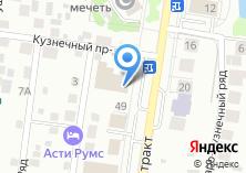 Компания «Респект» на карте