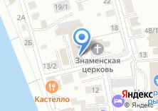 Компания «Доктор потолков» на карте