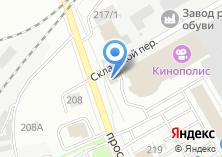 Компания «Томский завод резиновой обуви» на карте