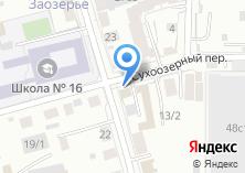 Компания «Центр государственной инспекции по маломерным судам МЧС России по Томской области» на карте