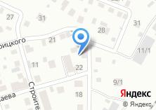 Компания «Auto Split» на карте