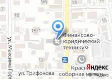 Компания «Томский финансово-юридический техникум» на карте