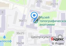 Компания «Бюро судебно-медицинской экспертизы Томской области Советский» на карте