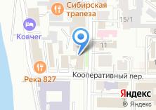 Компания «Сеть компьютерных клиник» на карте