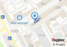 Компания «Главное бюро медико-социальной экспертизы по Томской области» на карте
