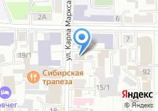 Компания «Сибирский Цирюльник» на карте