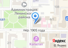 Компания «КонтурЪ» на карте