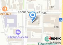 Компания «Роял Инглиш Томск» на карте
