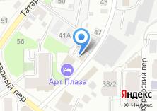Компания «ПМК-Томь» на карте
