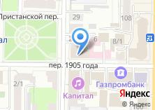 Компания «Адвокатское бюро Башковой О.В.» на карте