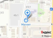 Компания «ХозСити» на карте