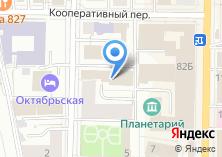 Компания «Компания юридических услуг» на карте