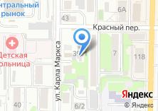 Компания «Всероссийское общество автомобилистов» на карте