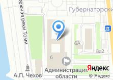 Компания «Комитет по работе с законодательными и представительными органами власти Администрации Томской области» на карте