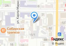 Компания «Сибирская проектная компания» на карте
