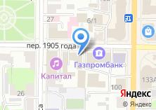 Компания «Сервисный центр по ремонту телефонов и планшетов» на карте