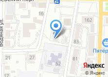Компания «Томская стоматология» на карте