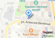 Компания «SUNталия» на карте
