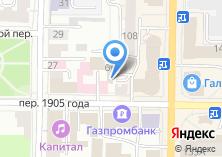 Компания «Ажиотаж» на карте