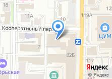 Компания «Аберже» на карте