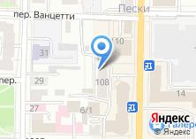 Компания «Томский городской центр инвентаризации и учета» на карте