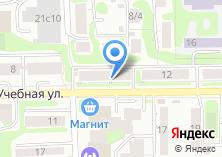 Компания «Уголовно-исполнительная инспекция УФСИН России по Томской области» на карте