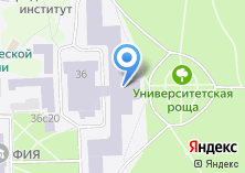 Компания «Центр культуры НИ ТГУ» на карте