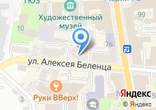 Компания «Альянс ТДК» на карте