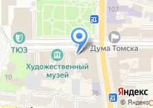 Компания «Аппарат уполномоченного по правам человека в Томской области» на карте