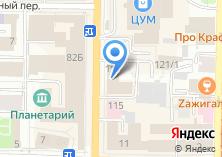 Компания «Областное дорожное ремонтно-строительное управление» на карте