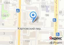 Компания «Shisha» на карте