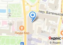 Компания «Департамент по культуре и туризму Томской области» на карте