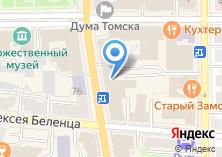 Компания «ТомКнига» на карте