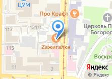 Компания «Томская областная коллегия адвокатов» на карте
