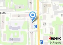 Компания «Поликлиника Городская клиническая больница №3» на карте