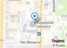 Компания «Томская Хоральная Синагога» на карте
