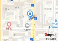 Компания «Голден-Тур» на карте