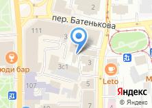 Компания «Управление Федеральной службы по надзору в сфере защиты прав потребителей и благополучия человека по Томской области» на карте