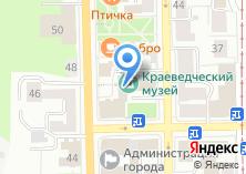 Компания «Томская областная государственная филармония» на карте