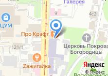 Компания «Безе» на карте