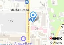Компания «Теплофорум» на карте