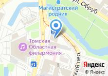 Компания «Отдел Военного комиссариата Томской области по г. Томску» на карте
