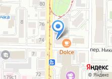 Компания «Спец-ЭМ» на карте