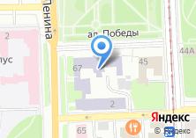 Компания «Известия вузов. Физика» на карте