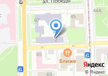 Компания «Высшая школа бизнеса НИ ТГУ» на карте