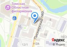 Компания «Каргасокдорстрой» на карте